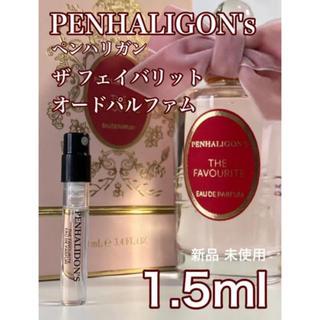 ペンハリガン(Penhaligon's)の[p-F]ペンハリガン ザ フェイバリット オードパルファム   1.5ml(ユニセックス)