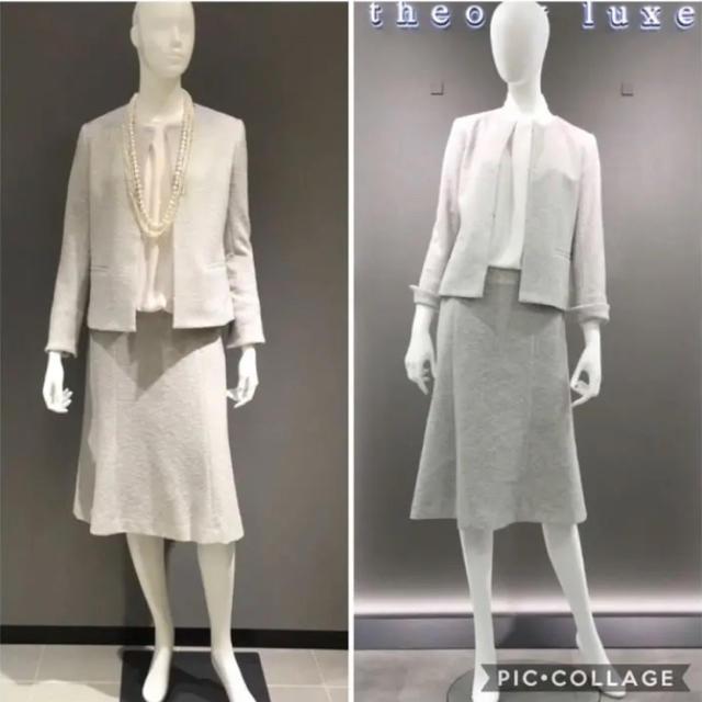 Theory luxe(セオリーリュクス)のtheory luxe ツイード ノーカラージャケット スカート セットアップ レディースのフォーマル/ドレス(スーツ)の商品写真
