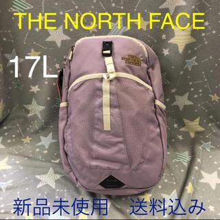 THE NORTH FACE - ノースフェイス リュック 17L 新品未使用
