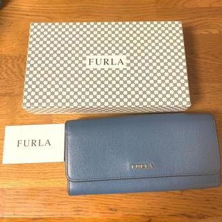 フルラ(Furla)の【最終お値下げ‼️】FURLA 長財布(ブルー) バビロン(長財布)