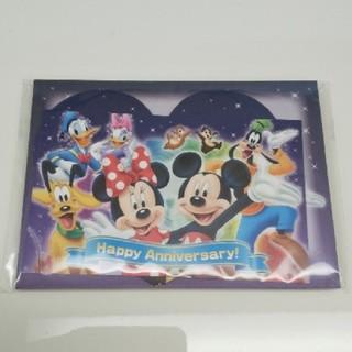 Disney - 非売品 新品未開封 ディズニー レターセット