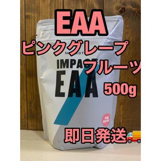 マイプロテイン(MYPROTEIN)の最安値!マイプロテイン   EAA アミノ酸 ピンクグレープフルーツ500g (アミノ酸)