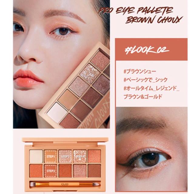 CLIO プロアイパレット 2号 ブラウンシュー 0.6g×10色 コスメ/美容のベースメイク/化粧品(アイシャドウ)の商品写真