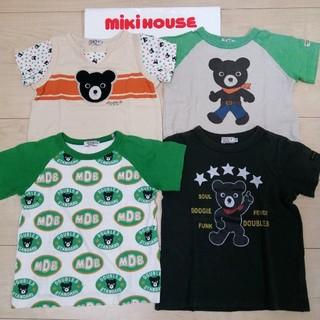 DOUBLE.B - ミキハウス ダブルB ■半袖Tシャツ4点セット■110センチ