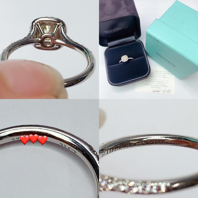 Tiffany & Co.(ティファニー)のティファニー リング  イエローダイヤ 0.31 ソレスト 750 PT950 レディースのアクセサリー(リング(指輪))の商品写真