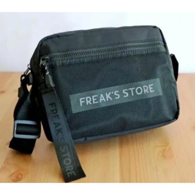FREAK'S STORE(フリークスストア)の★新品未使用★フリークスストア ショルダーバッグ レディースのバッグ(ショルダーバッグ)の商品写真