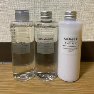 ムジルシリョウヒン(MUJI (無印良品))の無印良品 化粧水 乳液 導入化粧水 セット(化粧水/ローション)