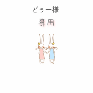 SM2 - 新品◎サマンサモスモス 七分袖ワッフルワンピース ベージュ