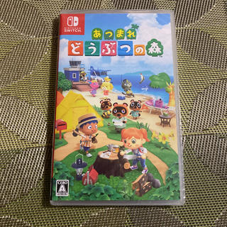 Nintendo Switch - 未開封 あつまれ どうぶつの森 Switch