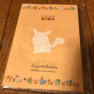 ポケモン(ポケモン)のミスド スケジュールン2020 ポケモン ピカチュウ (カレンダー/スケジュール)