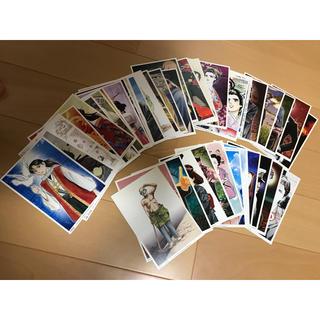アサヒシンブンシュッパン(朝日新聞出版)の週刊新マンガ日本史 ポストカード 30-50巻(絵本/児童書)