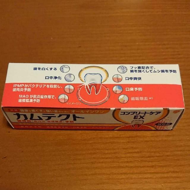 歯科医院専用歯ブラシ ciプロ ☆ミラー、カムテクト付き コスメ/美容のオーラルケア(歯ブラシ/デンタルフロス)の商品写真