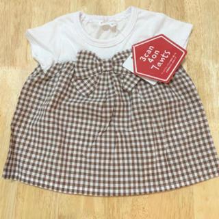 サンカンシオン(3can4on)の新品タグ付き 90(Tシャツ/カットソー)