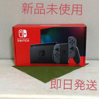 Nintendo Switch - Nintendo Switch ニンテンドースイッチ 本体 新品未開封
