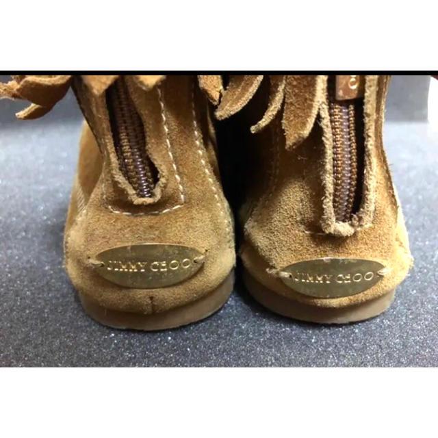 JIMMY CHOO(ジミーチュウ)のサマーセール!【JIMMY CHOO】ジミーチュウ♡革靴 レディースの靴/シューズ(ローファー/革靴)の商品写真