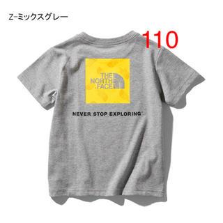 THE NORTH FACE - ノースフェイス キッズ Tシャツ スクエアロゴティー110