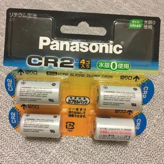 パナソニック(Panasonic)のパナソニック CR2   4個入(その他)
