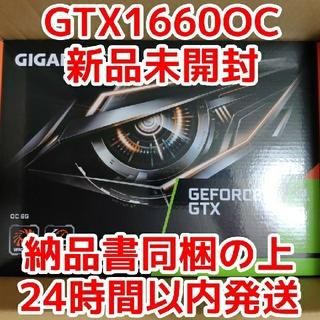 新品 未開封 GIGABYTE GTX1660 GV-N1660OC-6GD