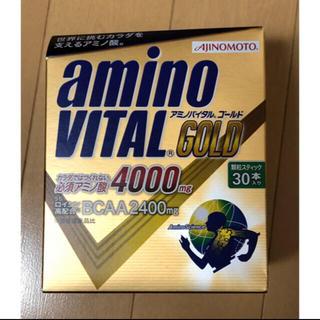 アジノモト(味の素)のアミノバイタル ゴールド 30本入り(アミノ酸)