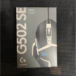 Logitech G502 SE Hero(PC周辺機器)