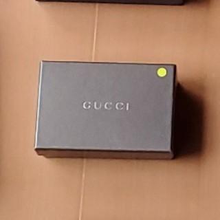 グッチ(Gucci)のブランド空箱(小物入れ)