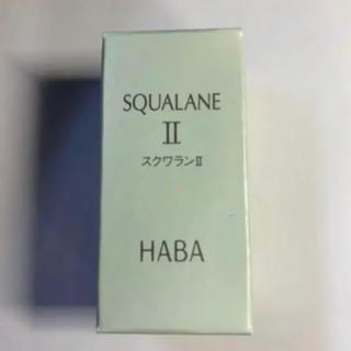 ハーバー(HABA)の【新品】ハーバー 高品位「スクワラン」 15ml(オイル/美容液)