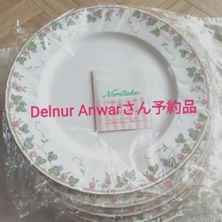 ノリタケ(Noritake)のノリタケ プリマチャイナ・ニューディケイド クラフトーン ディナー皿 5枚セット(食器)