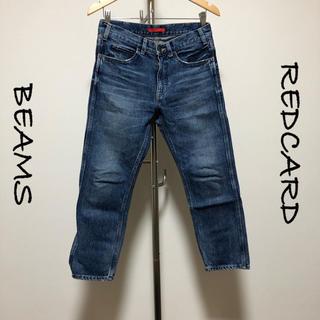 ビームス(BEAMS)のREDCARD × BEAMS / ボーイフレンドデニム / サイズ23(デニム/ジーンズ)