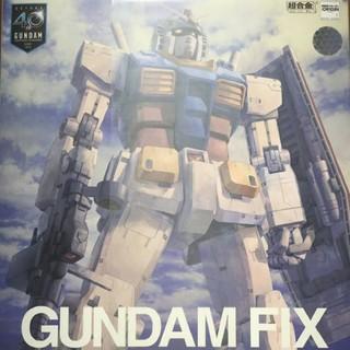 BANDAI - 超合金 機動戦士ガンダム RX-78 FIX メタル 40周年記念