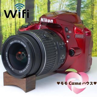 ニコン(Nikon)のニコン D3300♪希少なレッド☆軽くてコロンと可愛い一眼レフ☆922(デジタル一眼)