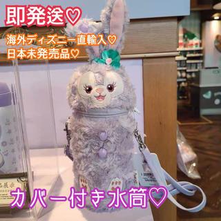 Disney - 即発送♡日本未発売ステラルーの水筒