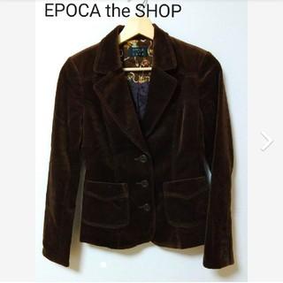 エポカ(EPOCA)のEPOCA the SHOP ベロアジャケット ブラウン(テーラードジャケット)