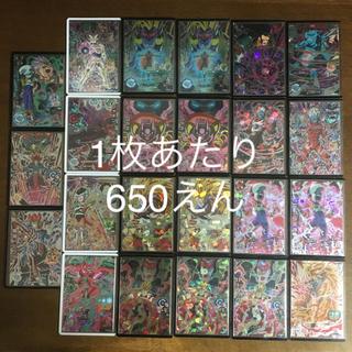 ドラゴンボール - ドラゴンボールヒーローズSEC23枚まとめ売り