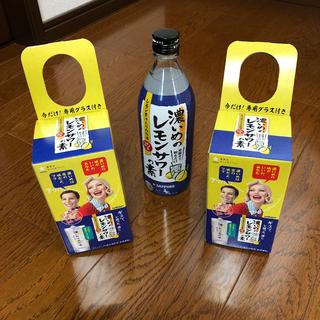 東洋佐々木ガラス - レモンサワー専用グラス2個セット💜