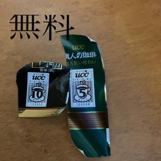 ユーシーシー(UCC)のUCC  コーヒー クーポン(その他)