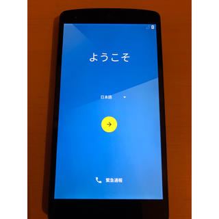 ANDROID - 【SIMフリー】Nexus5 ネクサス 動作品 美品中古