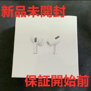 Apple - 未使用新品未開封Apple Airpods Pro 3世代ワイヤレスblueto