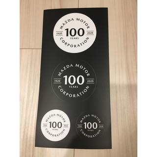 マツダ(マツダ)のマツダ 100周年記念ステッカー 非売品(ノベルティグッズ)