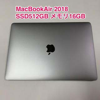 Apple - MacBook Air 2018 13.3インチ 16GB/512GB