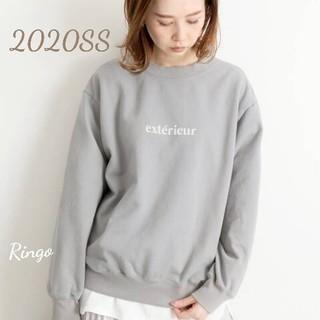 IENA - 【2020SS】exterieur プルオーバー◆グリーン