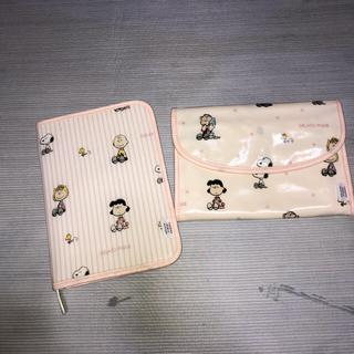 ジェラートピケ(gelato pique)のジェラートピケ  母子手帳ケース スヌーピー(母子手帳ケース)