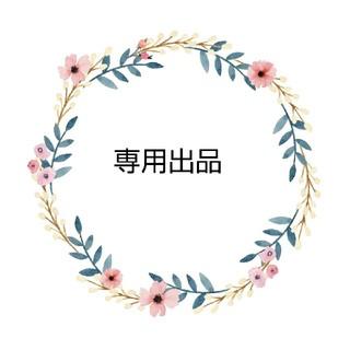 SM2 - 【新品タグ付】SM2  胸元レースノースリーブワンピース