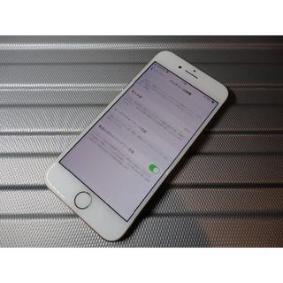 Apple - Ofam☆iPhone8 64GB ゴールド SIMフリー