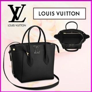 LOUIS VUITTON - LOUIS VUITTON◆希少◆フリーダムトートバッグ◆