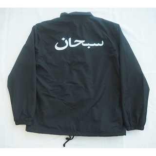 Supreme Arabic Logo Coaches Jacket (ブルゾン)