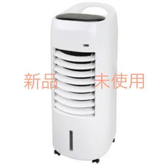 ヤマゼン(山善)の冷風扇 FCR-HT40 (ホワイト)(その他)