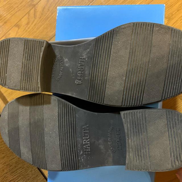 HARUTA(ハルタ)の[HARUTA] ローファー 黒 22,5cm レディースの靴/シューズ(ローファー/革靴)の商品写真