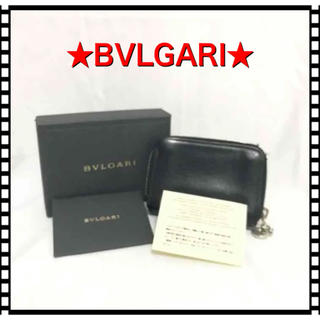 ブルガリ(BVLGARI)の●BVLGARI● ブルガリ 小物 コインケース メンズ 箱付き(コインケース/小銭入れ)