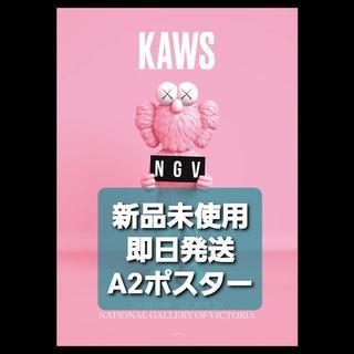 送料無料 新品未使用 kaws カウズ メルボルンストア 限定ポスター(印刷物)