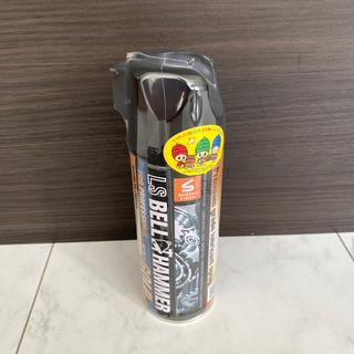 スズキ(スズキ)のLSベルハンマーゴールド スプレー420ml(メンテナンス用品)